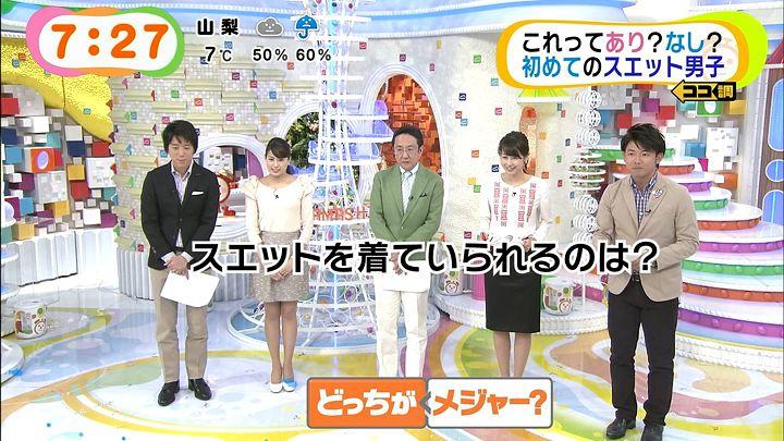 nagashima20150218_13.jpg