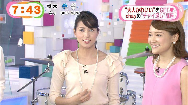 nagashima20150218_17.jpg