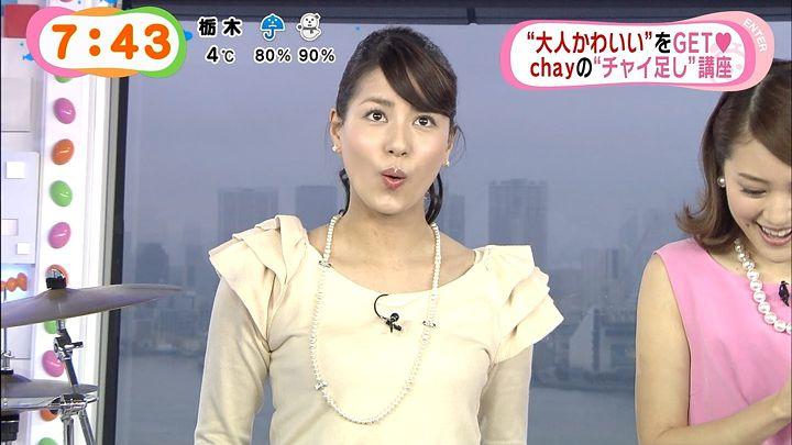 nagashima20150218_18.jpg