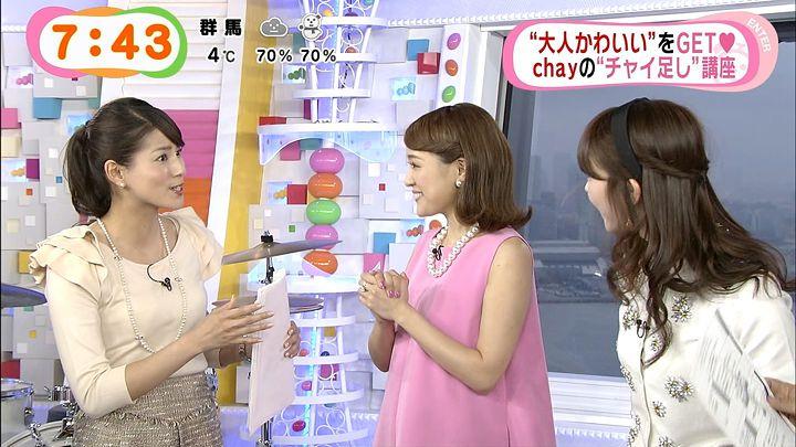 nagashima20150218_20.jpg