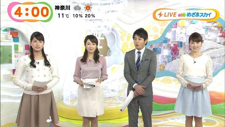 nagashima20150219_01.jpg