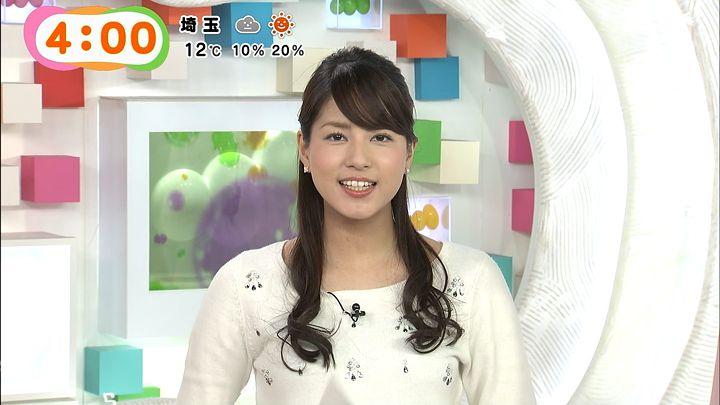 nagashima20150219_03.jpg