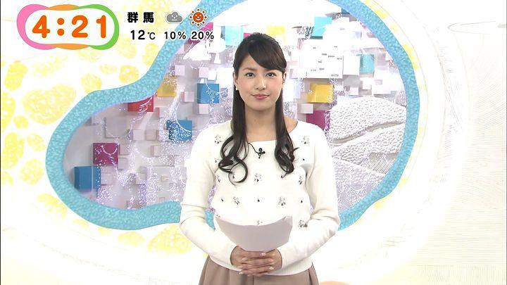 nagashima20150219_04.jpg