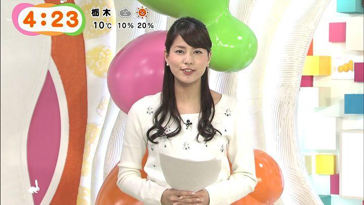 nagashima20150219_06.jpg