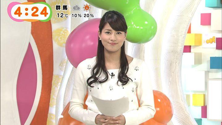 nagashima20150219_07.jpg