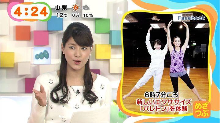 nagashima20150219_08.jpg