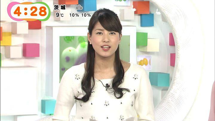 nagashima20150219_11.jpg