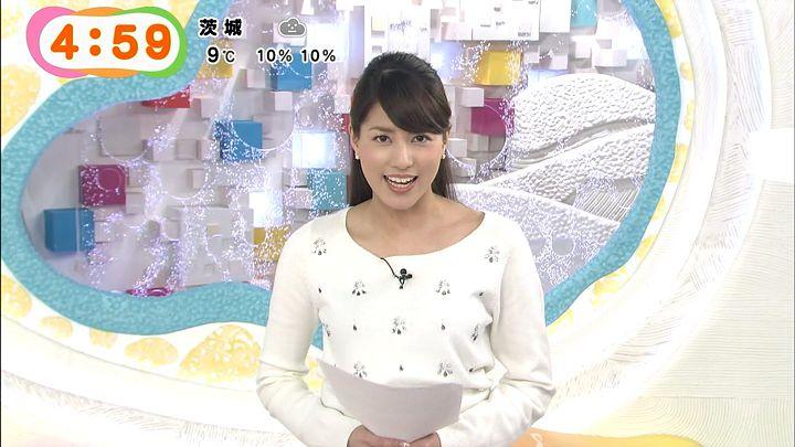 nagashima20150219_13.jpg