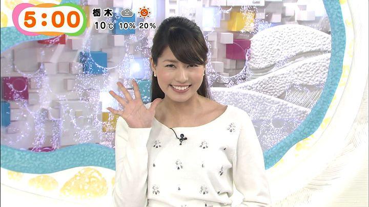 nagashima20150219_14.jpg