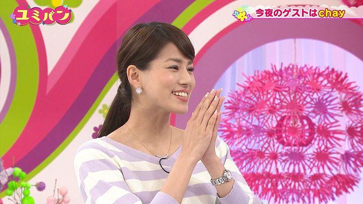 nagashima20150219_46.jpg
