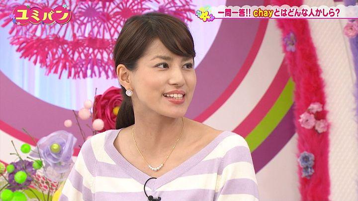 nagashima20150219_54.jpg