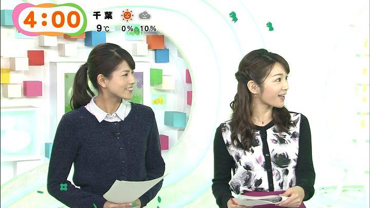 nagashima20150220_02.jpg