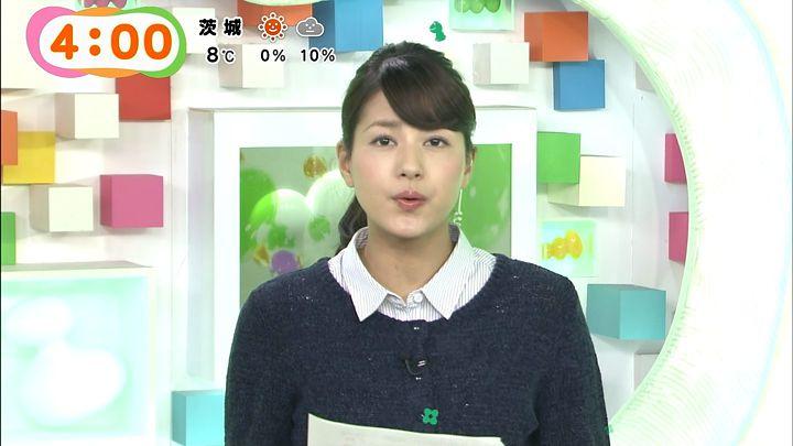 nagashima20150220_03.jpg