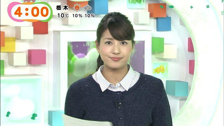 nagashima20150220_04.jpg