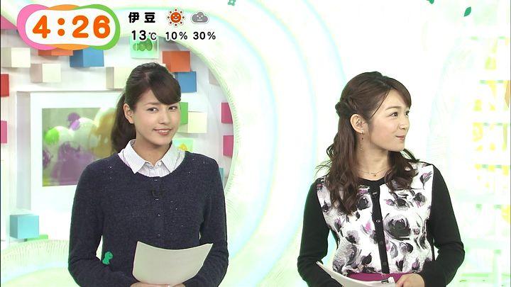 nagashima20150220_08.jpg