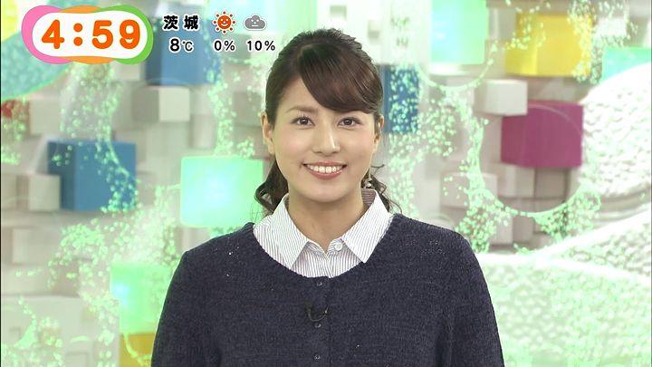 nagashima20150220_12.jpg