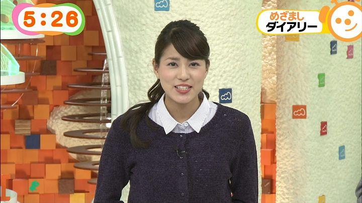 nagashima20150220_16.jpg