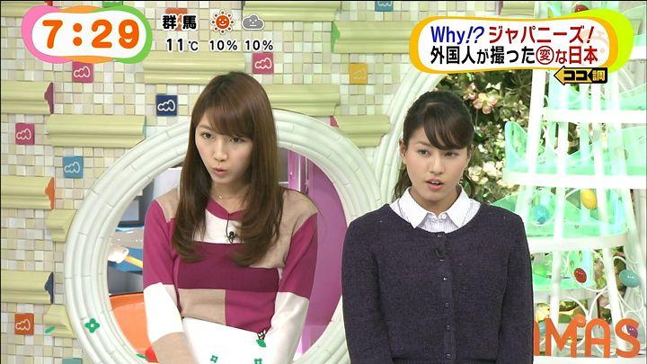 nagashima20150220_26.jpg