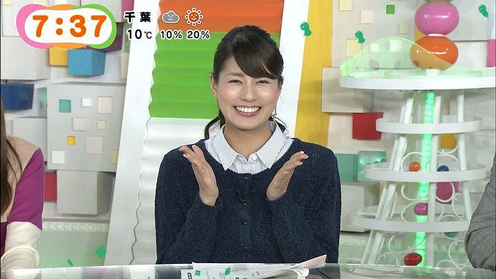 nagashima20150220_29.jpg