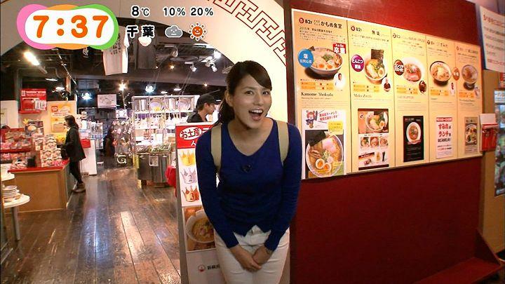 nagashima20150220_30.jpg