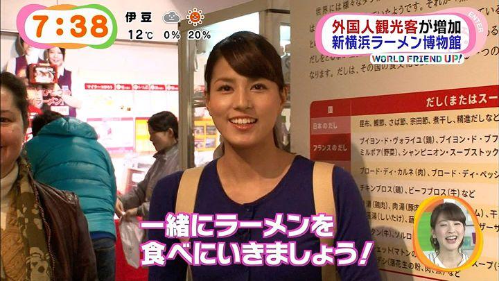nagashima20150220_33.jpg
