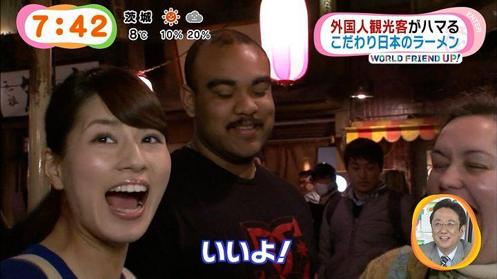 nagashima20150220_40.jpg