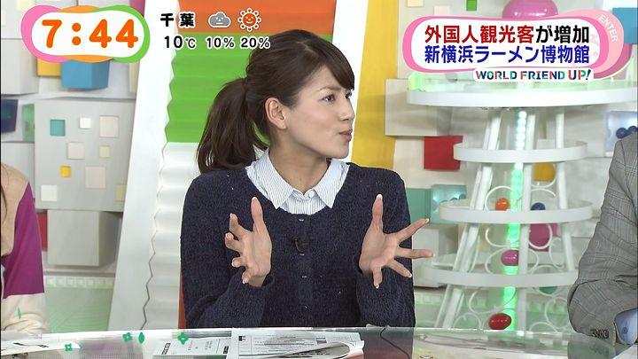 nagashima20150220_42.jpg