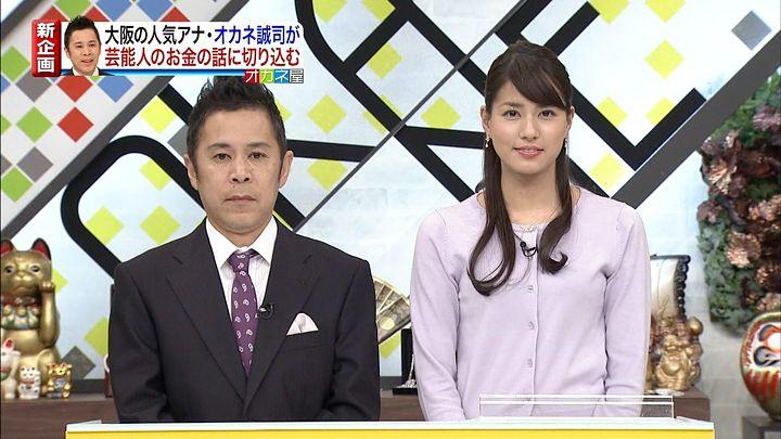 nagashima20150221_01.jpg