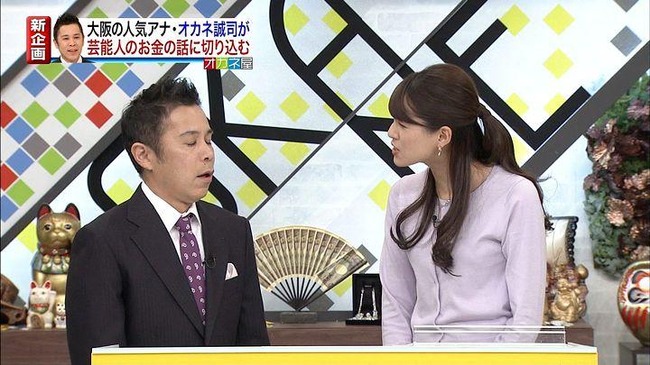 nagashima20150221_03.jpg