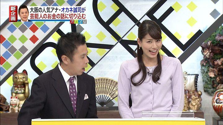 nagashima20150221_04.jpg
