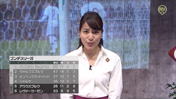 nagashima20150223_23.jpg