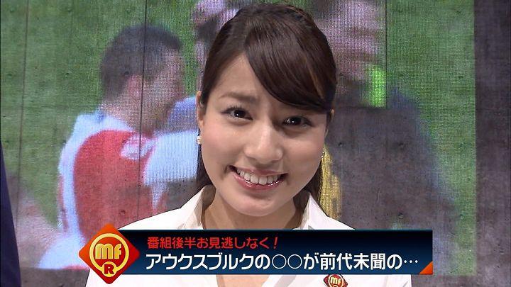 nagashima20150223_24.jpg