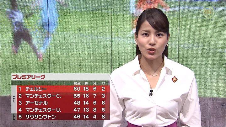 nagashima20150223_27.jpg