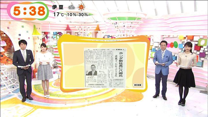 nagashima20150224_04.jpg