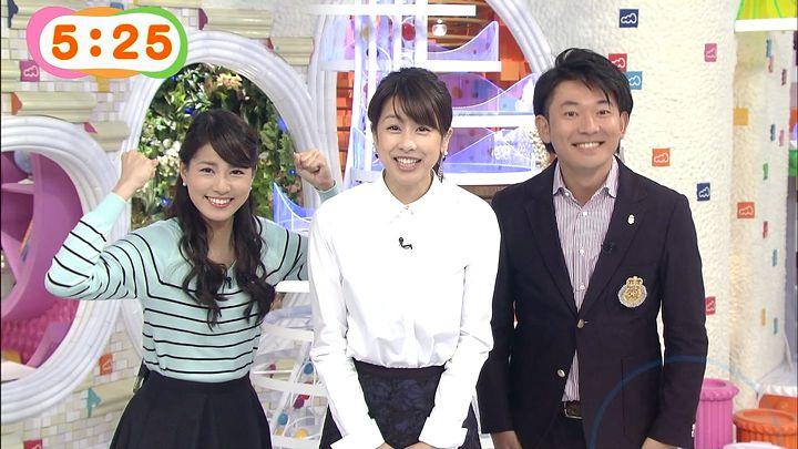 nagashima20150225_01.jpg