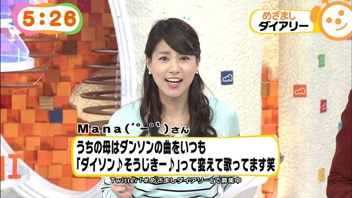 nagashima20150225_03.jpg