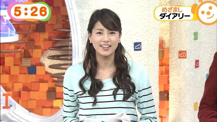 nagashima20150225_04.jpg
