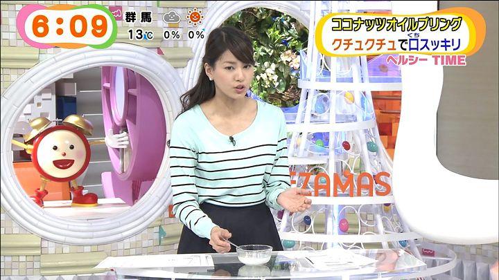 nagashima20150225_06.jpg
