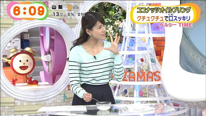 nagashima20150225_07.jpg