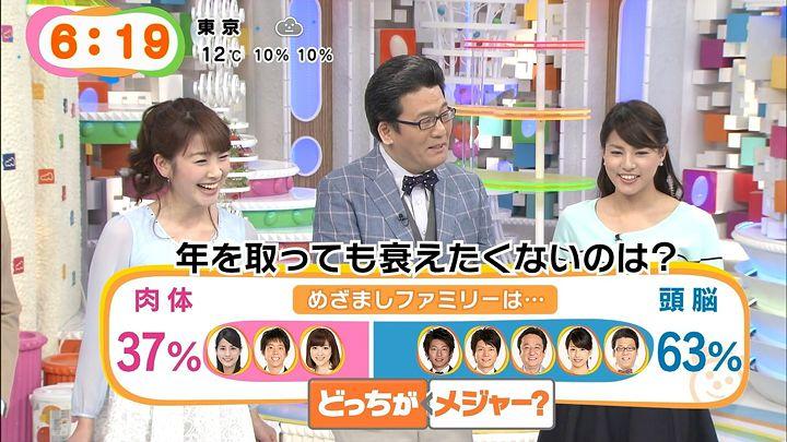 nagashima20150225_08.jpg