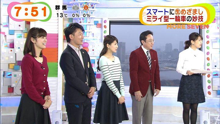 nagashima20150225_09.jpg