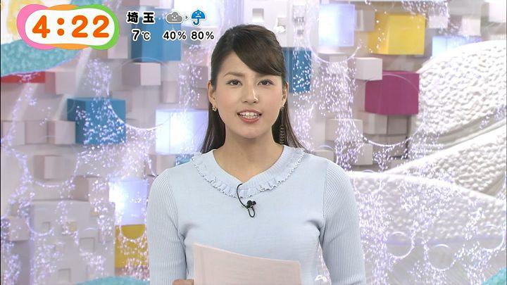 nagashima20150226_02.jpg