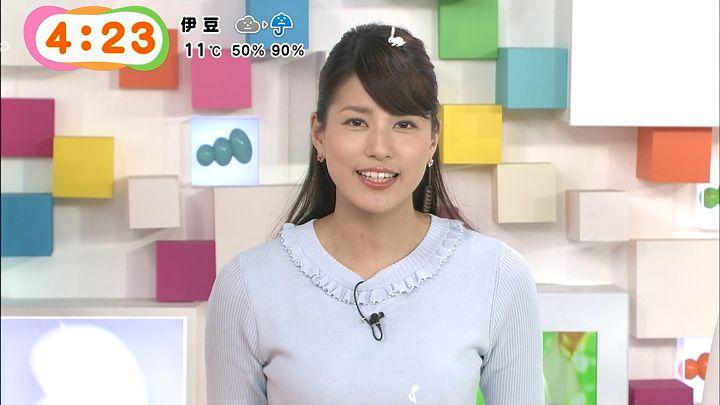 nagashima20150226_03.jpg
