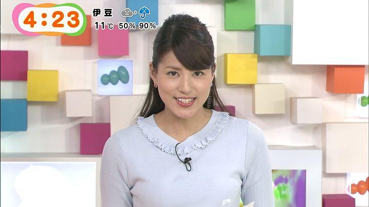 nagashima20150226_04.jpg