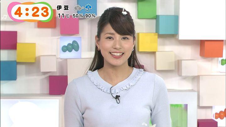 nagashima20150226_05.jpg