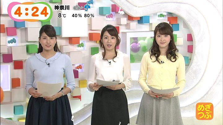 nagashima20150226_06.jpg