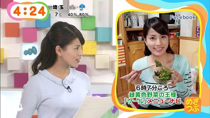 nagashima20150226_07.jpg