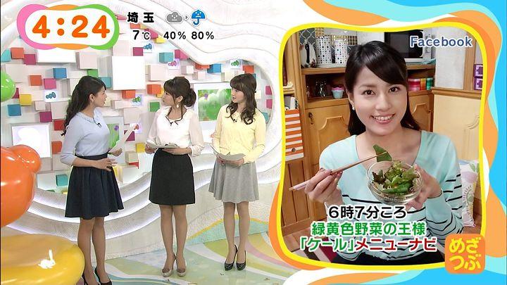 nagashima20150226_08.jpg