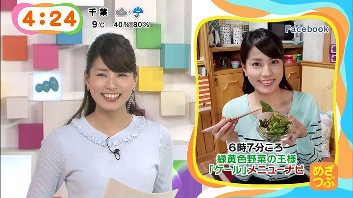 nagashima20150226_09.jpg