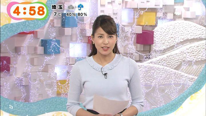 nagashima20150226_12.jpg